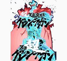 Super Tengen Toppa Gurren Lagann T-Shirt
