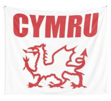 CYRMU Welsh Dragon Wall Tapestry
