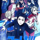 YURI ON ICE POSTER MAX RESOLUTION by alnerme