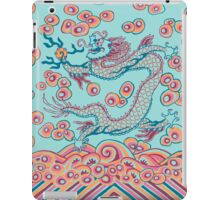 Chinese Dragon (red/green) iPad Case/Skin