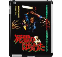 They got up on the wrong side of the grave. iPad Case/Skin