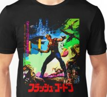 Pathetic earthlings... Who can save you now ? Unisex T-Shirt