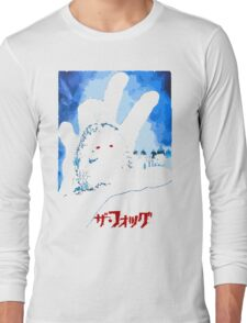 It is night. It is cold. It is coming. Long Sleeve T-Shirt