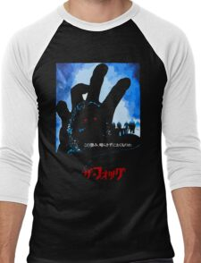 It is night. It is cold. It is coming. Men's Baseball ¾ T-Shirt