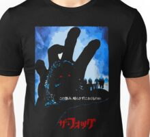 It is night. It is cold. It is coming. Unisex T-Shirt