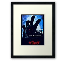 It is night. It is cold. It is coming. Framed Print