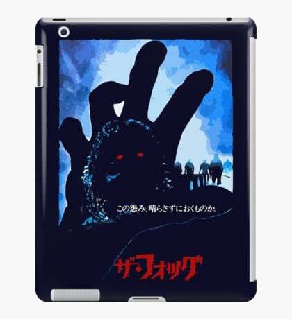 It is night. It is cold. It is coming. iPad Case/Skin