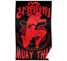 muay thai flying knee kick Poster