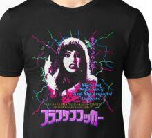 Wanna Date? Unisex T-Shirt