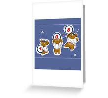 Cubs! Greeting Card
