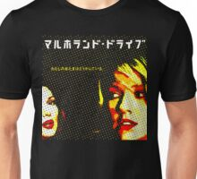 DL : MD : JPN Unisex T-Shirt