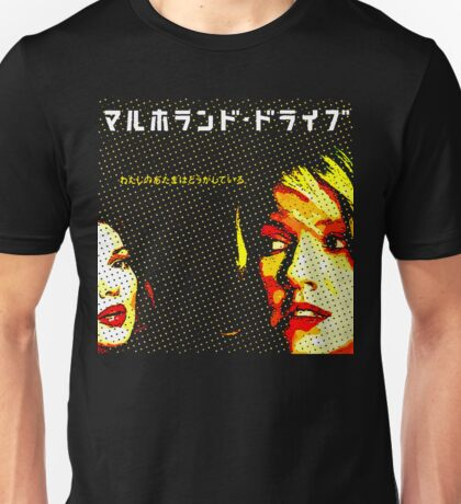 DL : MD : JPN Unisex T-Shirt