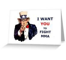 Uncle Sam I want you to fight MMA Greeting Card
