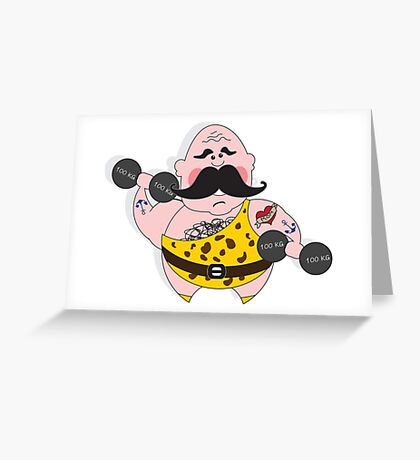 Strongman Greeting Card