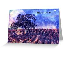 Santa over the Vineyard Holiday Greeting Card