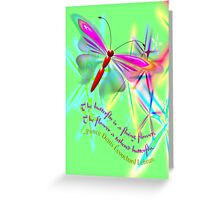 The Butterfly a Flying Flower Greeting Card