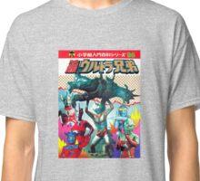 Ultra Man - Vintage Superhero Classic T-Shirt