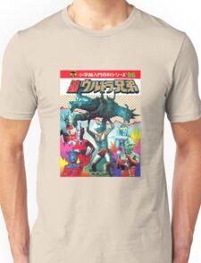 Ultra Man - Vintage Superhero Unisex T-Shirt