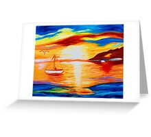 Sunset View Greeting Card
