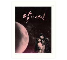 (pink) moon lovers Art Print