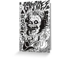 Grimes Visions Greeting Card