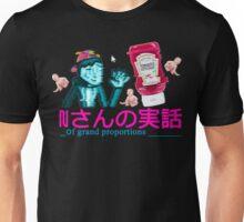 N Shirt: Vaporwave Unisex T-Shirt