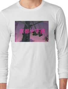 Vaporwave Long Sleeve T-Shirt