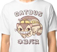 Sutdio Ghibli - My Neighbor Totoro - Cat Bus Nekobasu Classic T-Shirt
