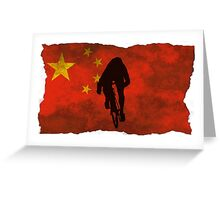Cycling Sprinter on Chinese Flag Greeting Card