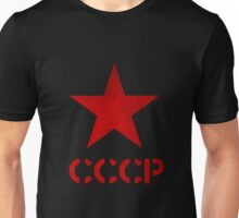USSR WW2 RED ARMY STAR CCCP Unisex T-Shirt