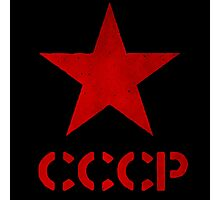 USSR WW2 RED ARMY STAR CCCP Photographic Print