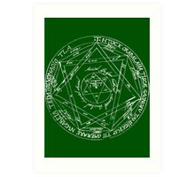 Key of Solomon Art Print