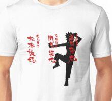 Kanji Ninja Unisex T-Shirt