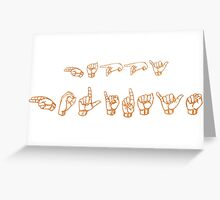 "ASL ""Happy Holidays"" Greeting Card"