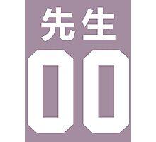 先生 Sensei 00 Photographic Print