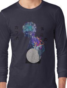 Kafka on the shore - Illustration Merch Long Sleeve T-Shirt
