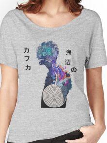 Kafka on the shore - Illustration Merch Women's Relaxed Fit T-Shirt