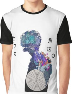 Kafka on the shore - Illustration Merch Graphic T-Shirt
