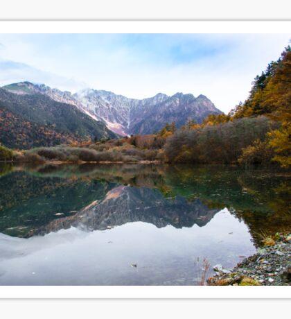 Taisho pond Sticker