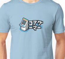 Pixel Arcade Core Gamer Unisex T-Shirt