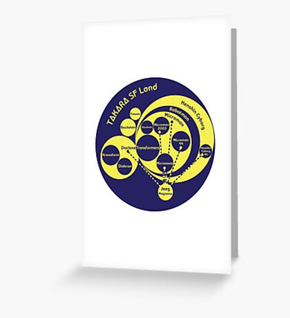 A Phylogeny of Robots: Blue-Yellow Greeting Card