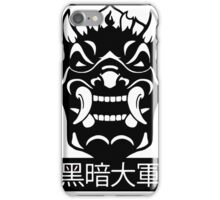 Dark Army Mask iPhone Case/Skin