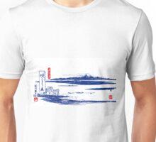 Vintage Mount Fuji Woodblock Print Unisex T-Shirt
