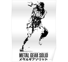 Metal Gear Solid Snake Poster