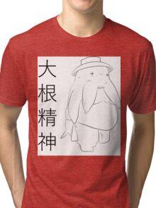 Radish Spirit Tri-blend T-Shirt