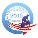 Mumen Rider Election by Mechanical-Koi