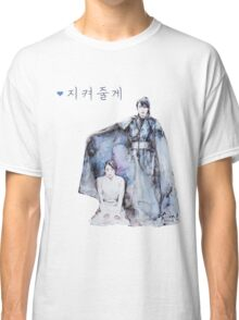 Moon Lovers - I will protect you Classic T-Shirt
