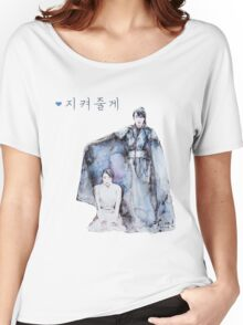 Moon Lovers - I will protect you Women's Relaxed Fit T-Shirt