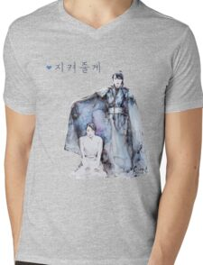 Moon Lovers - I will protect you Mens V-Neck T-Shirt