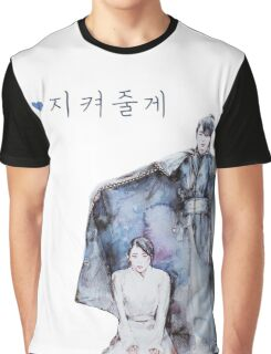 Moon Lovers - I will protect you Graphic T-Shirt
